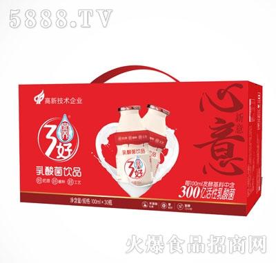 宜养3好乳酸菌饮品100mlX30