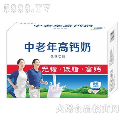 中老年高钙奶乳味饮品