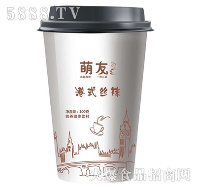 萌友港式丝袜奶茶饮料100g
