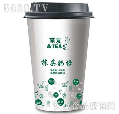 萌友抹茶奶绿奶茶饮料100g