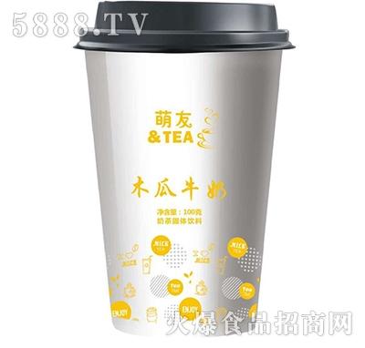 萌友木瓜牛奶奶茶饮料100g