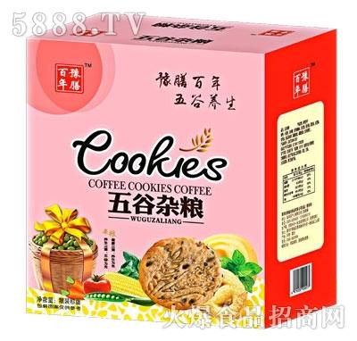 百年豫膳五谷杂粮饼干