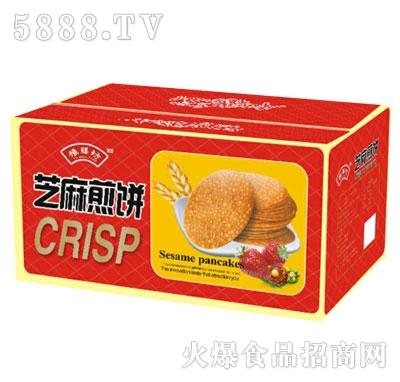 豫膳坊芝麻煎饼