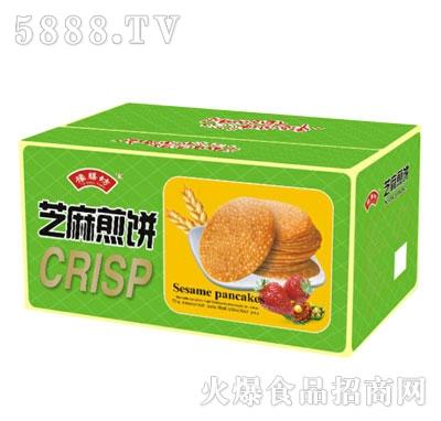 豫膳坊芝麻煎饼(箱)