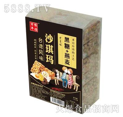 百年豫膳台湾风味沙琪玛