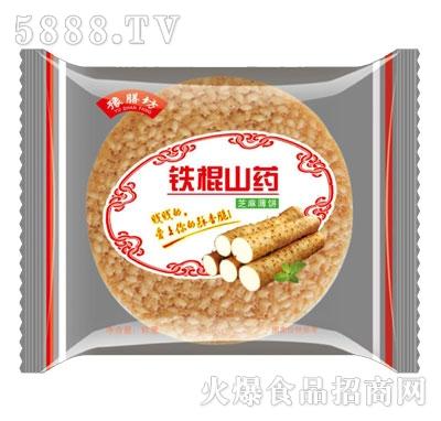 豫膳坊铁棍山药芝麻薄饼
