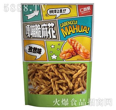 仁尚家嘎嘣脆麻花孜然味140g