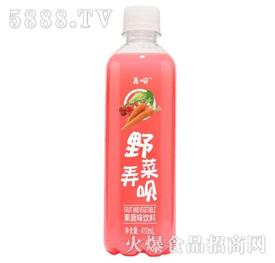 野菜弄呗果蔬味饮料410ml产品图