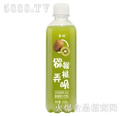 猕猴桃弄呗猕猴桃汁饮料410ml