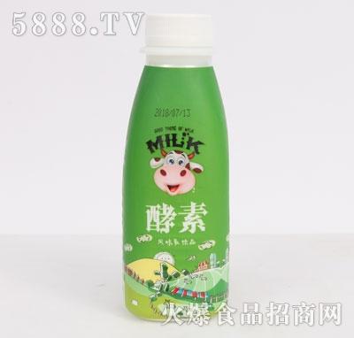 酵素风味乳饮品绿