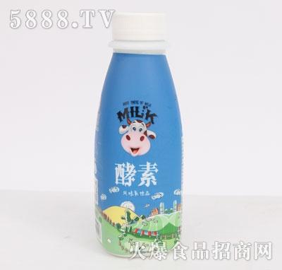 酵素风味乳饮品蓝