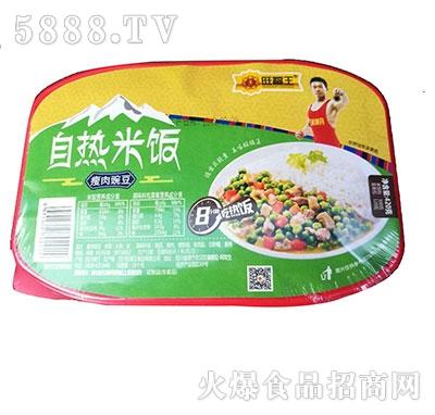 旺福王瘦肉豌豆自热米饭420克产品图