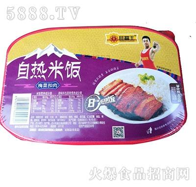 旺福王梅菜扣肉自热米饭420克产品图