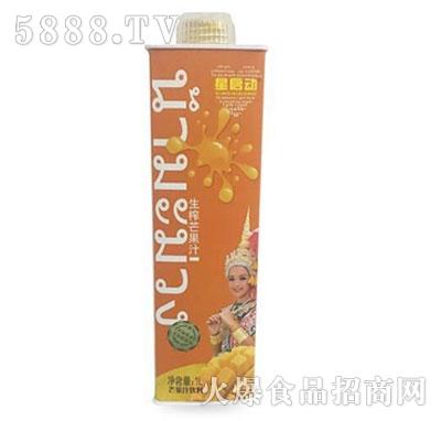 星启动生榨芒果汁饮料1L产品图