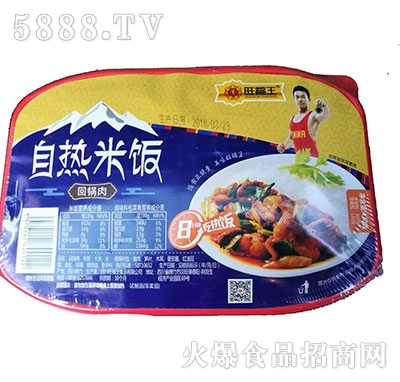 旺福王回锅肉自热米饭420克产品图