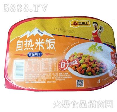 旺福王宫保鸡丁自热米饭420克产品图