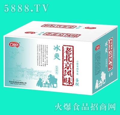 迈德香冰爽老北京风味蛋糕箱