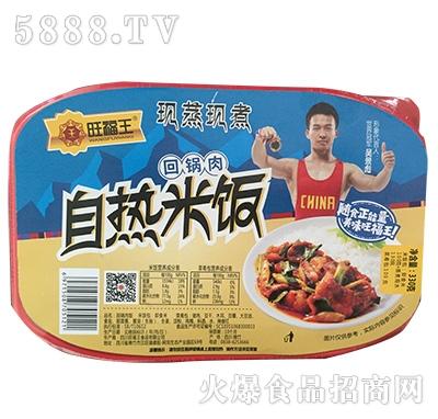 旺福王回锅肉自热米饭330克产品图