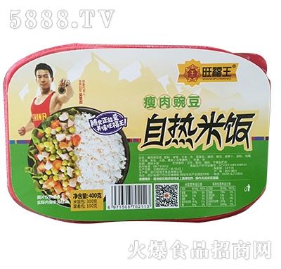 旺福王瘦肉豌豆自热米饭400克产品图