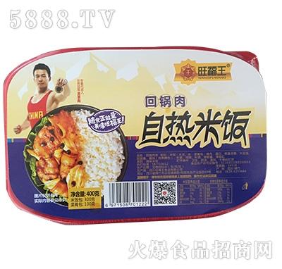 旺福王回锅肉自热米饭400克产品图