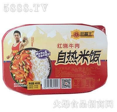 旺福王红烧牛肉自热米饭400克产品图