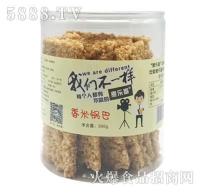 麦乐番香米锅巴300g