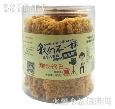 麦乐番糯米锅巴香辣味300g