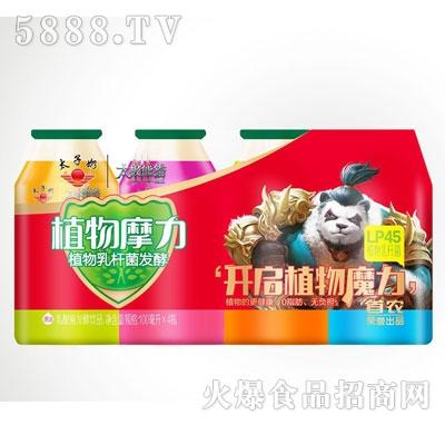 太子奶植物摩力乳酸菌发酵饮品原味100mlX4