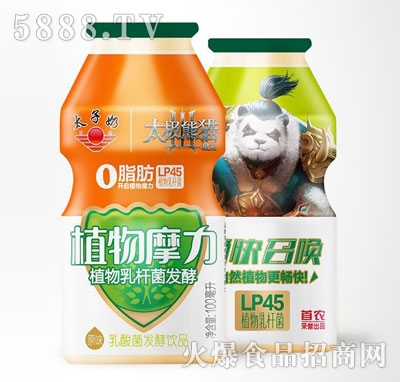 太子奶植物摩力乳酸菌发酵饮品(瓶装)