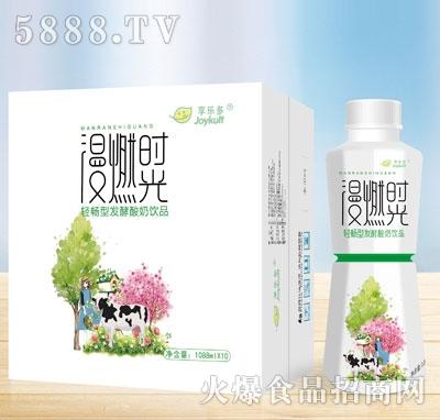 漫燃时光轻畅型发酵酸奶饮品1088mlX10