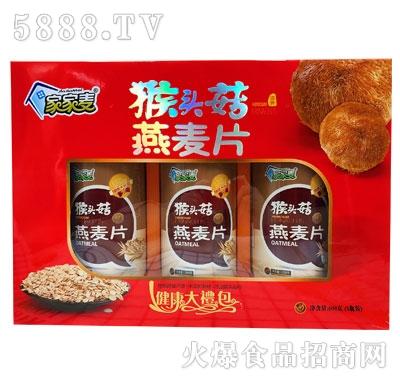 家家麦猴头菇燕麦片600gx3瓶产品图