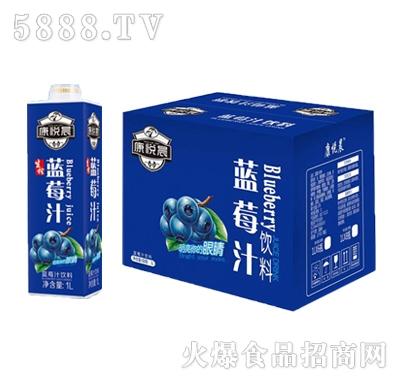 康悦晨蓝莓汁饮料1Lx6瓶箱装