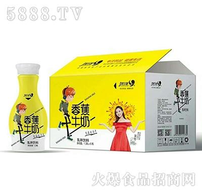 优洋香蕉牛奶1.38Lx6瓶产品图
