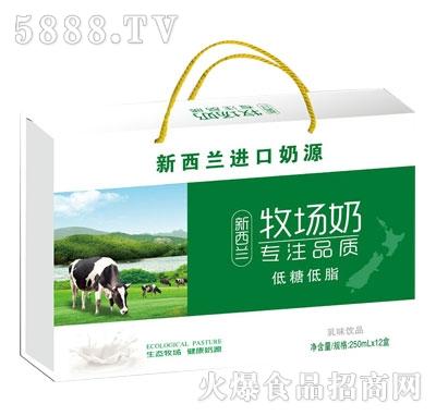 新西兰牧场奶250mlX12盒