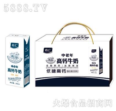 有仁中老年高钙牛奶复合蛋白饮料