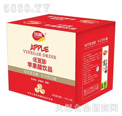 顶真木糖醇苹果醋饮品1.28Lx6瓶箱装