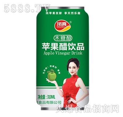 顶真木糖醇苹果醋饮品310m罐装