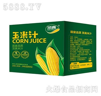 顶真玉米汁饮品箱装