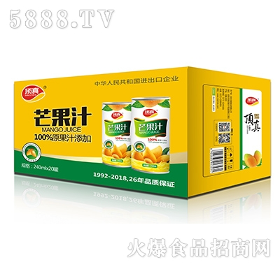顶真芒果汁果汁饮料240mlx20罐