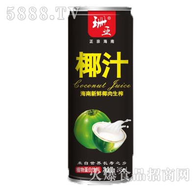 珊亚海南新鲜椰肉生榨椰汁245ml