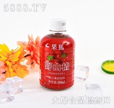 果狐野山楂果汁果肉饮料350ml