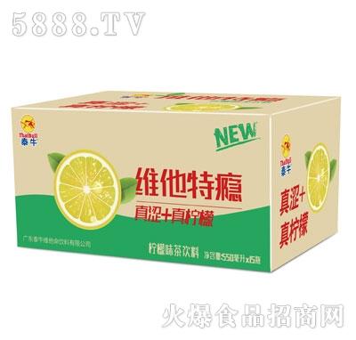 泰牛维他特瘾柠檬味茶饮料500mlX15