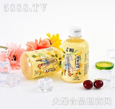 果狐菠萝果汁饮料350ml