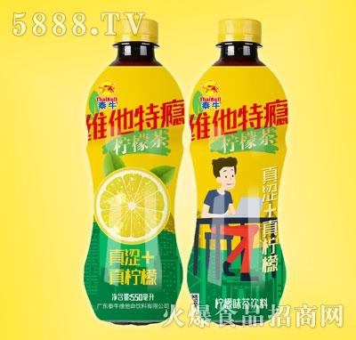 泰牛维他特瘾柠檬味茶饮料500ml