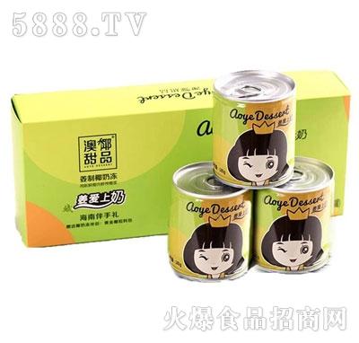 澳椰甜品姜制椰奶茶