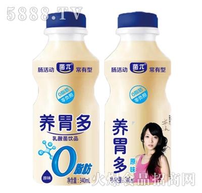 菌π原味养胃多乳酸菌饮品340ml