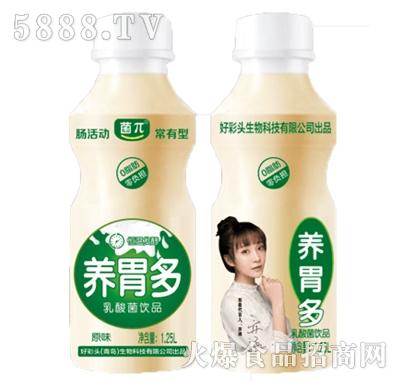 菌π养胃多原味乳酸菌饮品1.25L