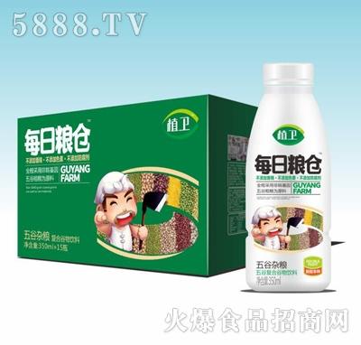植卫每日粮仓五谷杂粮谷物饮料350mlx15瓶产品图