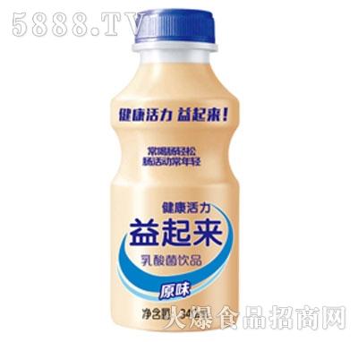 益起来原味乳酸菌饮品340ml