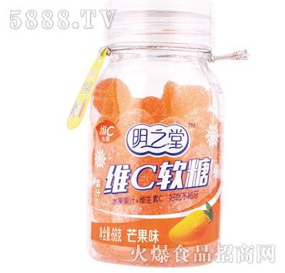明之堂维C软糖芒果味